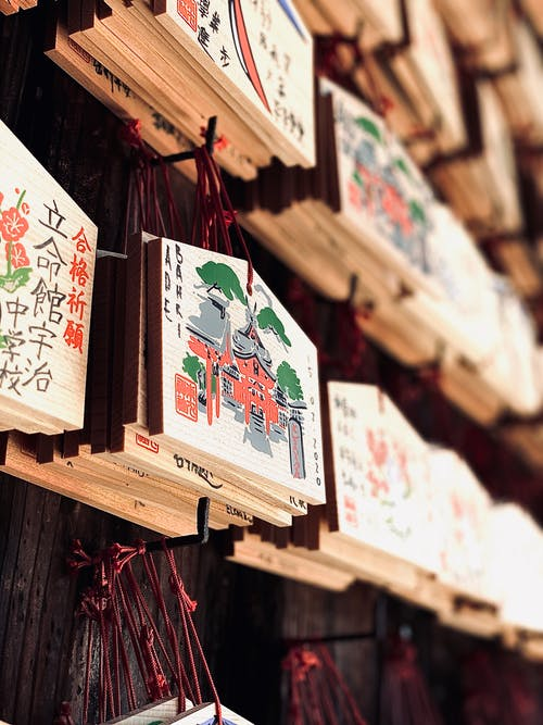 Traditional oriental wooden planks with wishes