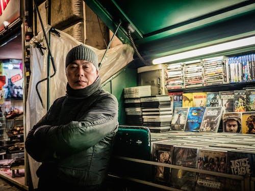 DVD, 亞洲男性, 交換, 人 的 免費圖庫相片