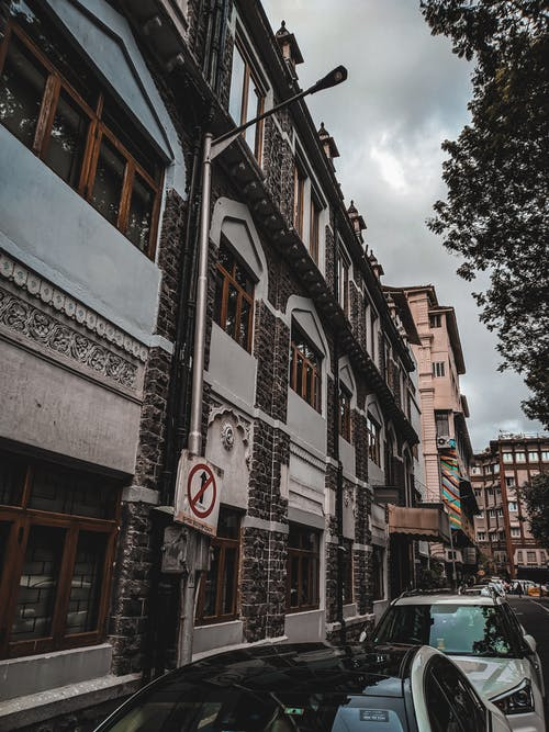 Facade of old residential buildings in city street
