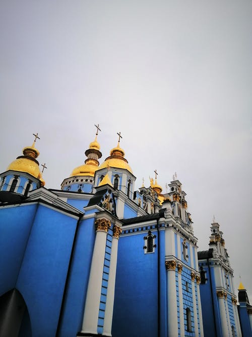 Free stock photo of cathedral, church, colorful, gold