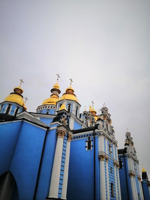 Foto profissional grátis de capela, catedral, cheio de cor, colorida