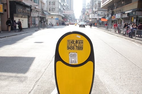 Foto profissional grátis de estrada, placa de sinalização, placa de trânsito
