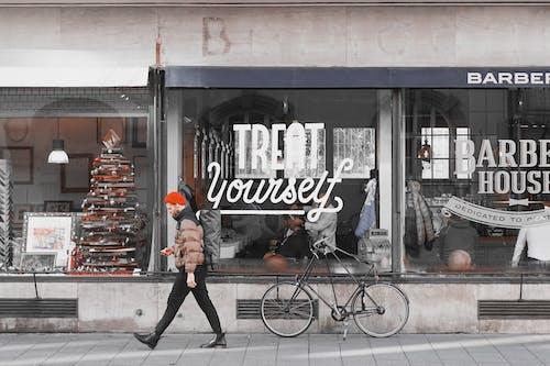 Безкоштовне стокове фото на тему «акції, архітектура, бар, бізнес»