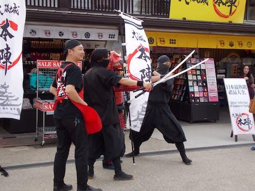 Free stock photo of ninja