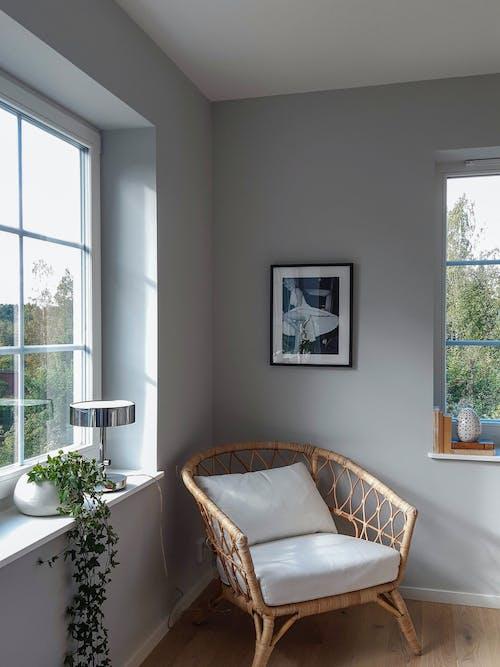 Cozy armchair in room corner