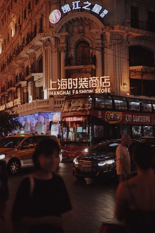 中國, 仙盖, 光, 光線 的 免费素材照片