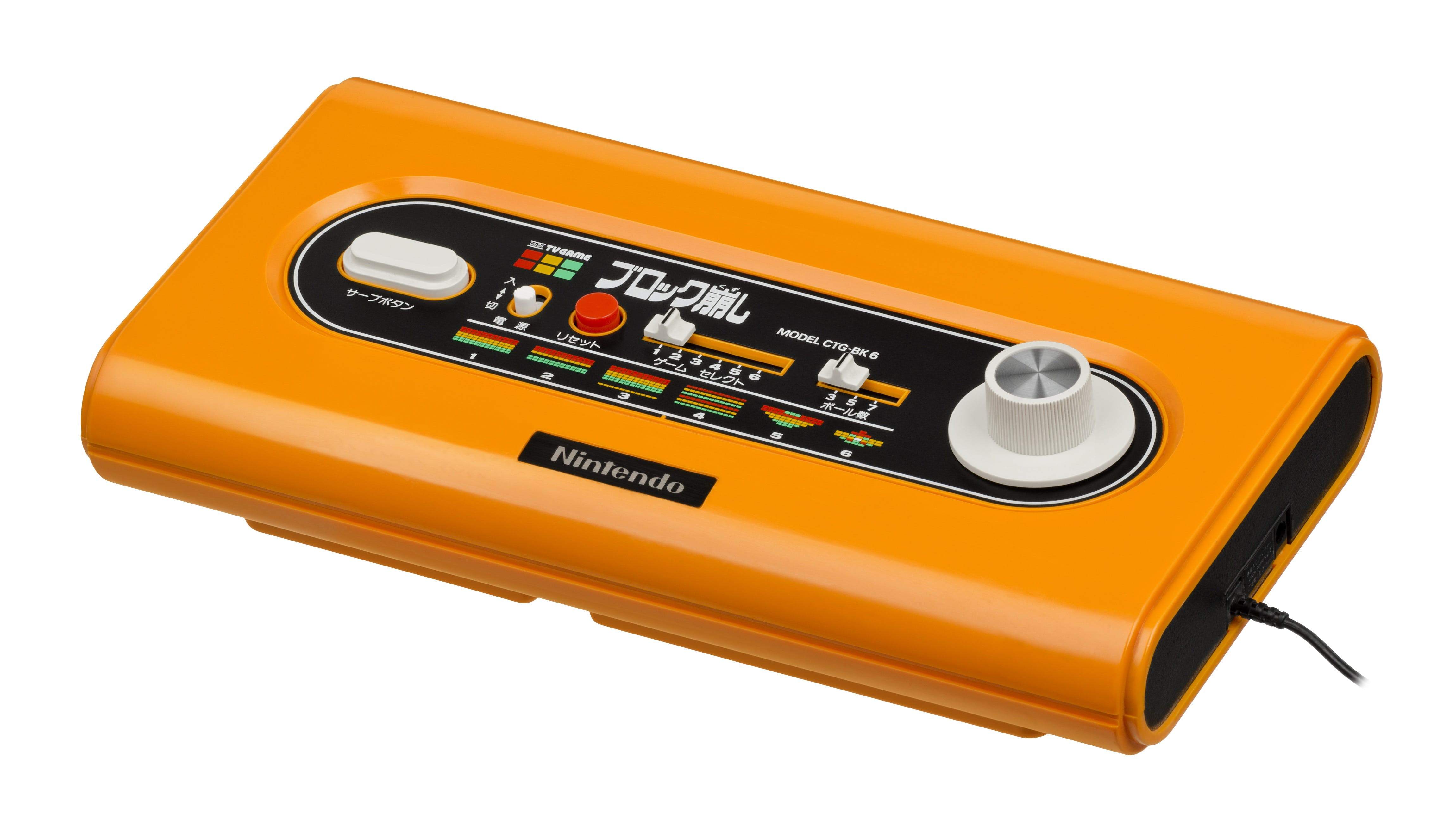 Orange and Black Nintendo Game Console