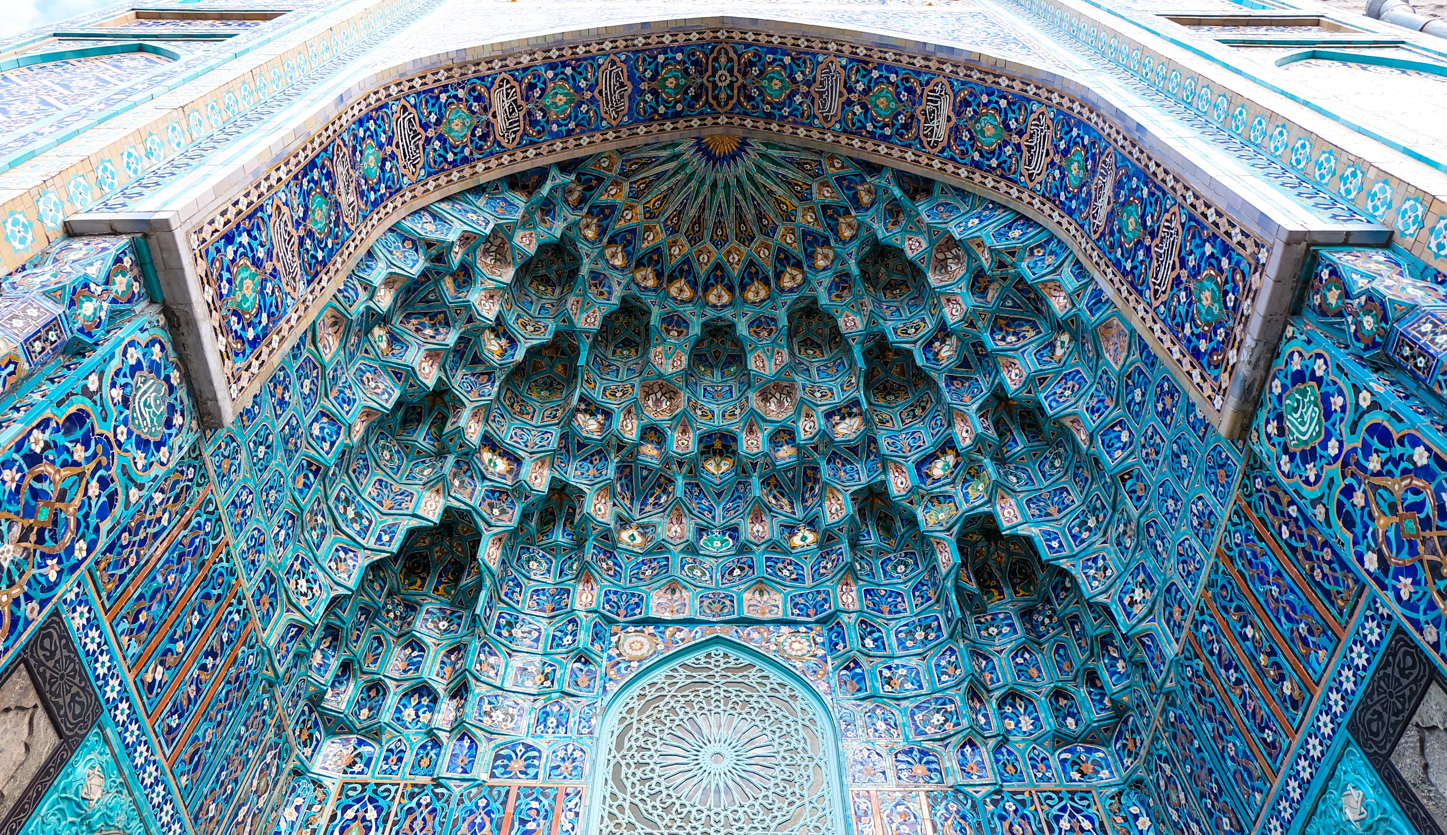 Blue Floral Arc