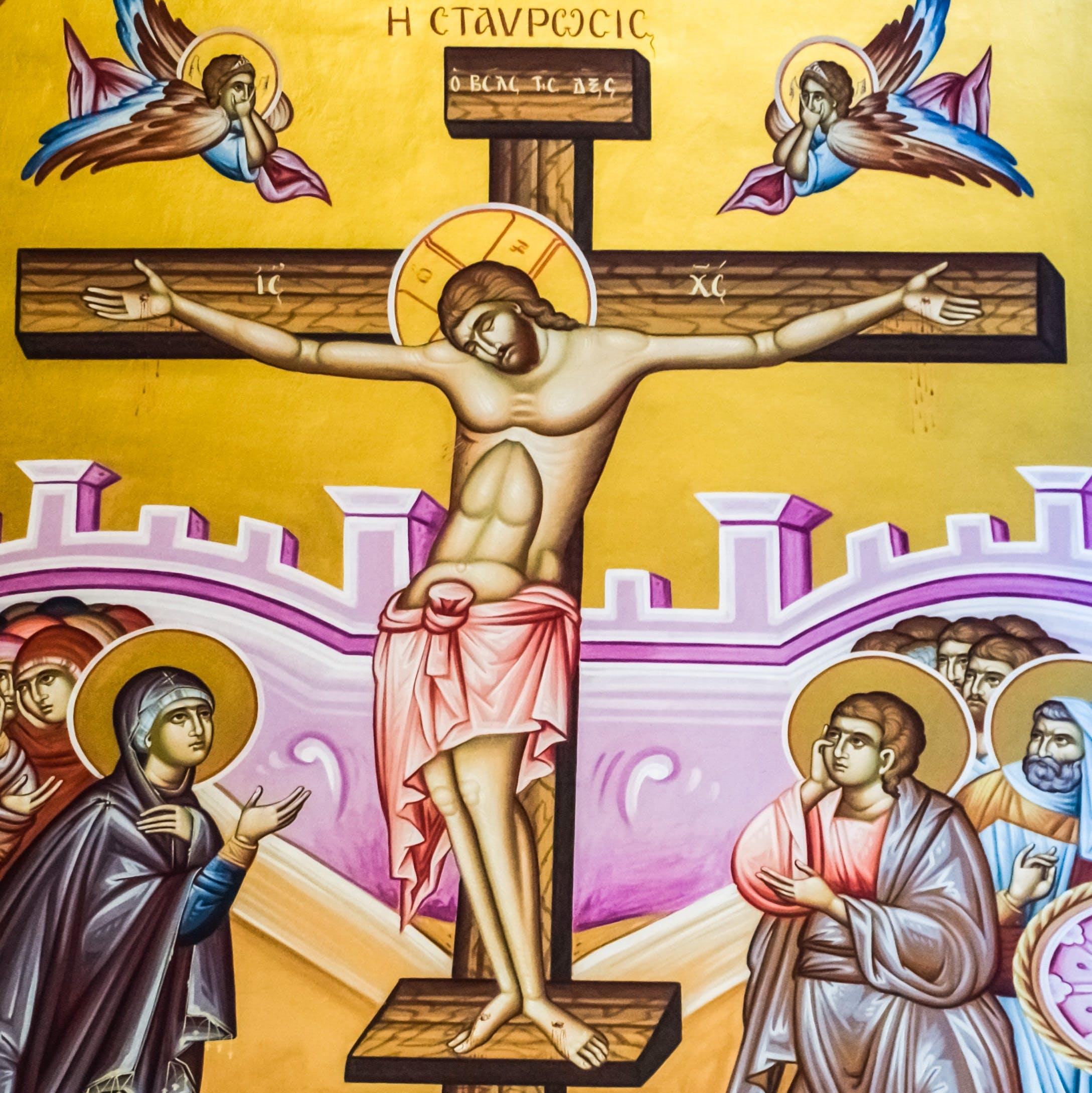 ayia napa, ayios georgios, christianity