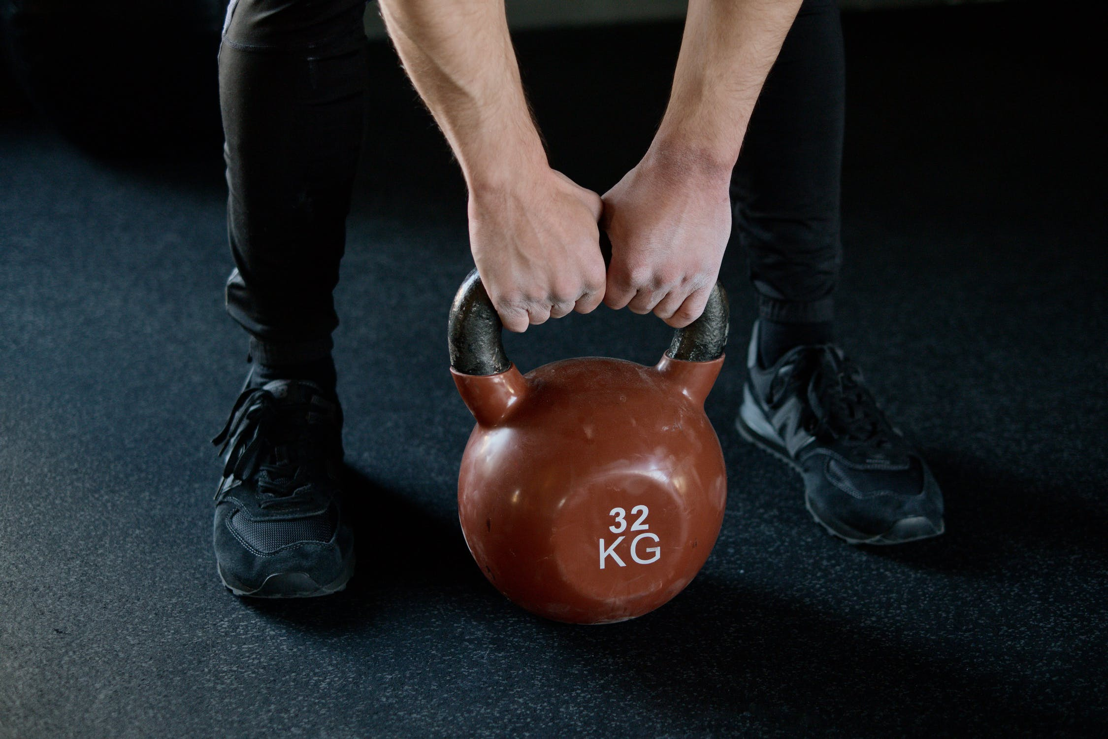 A picture of a kettlebell