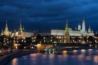 city, landmark, lights