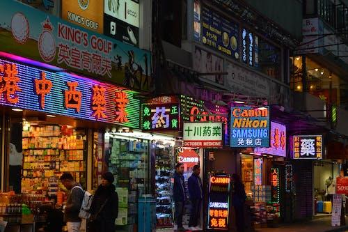 Immagine gratuita di architettura, asia, azione, bar