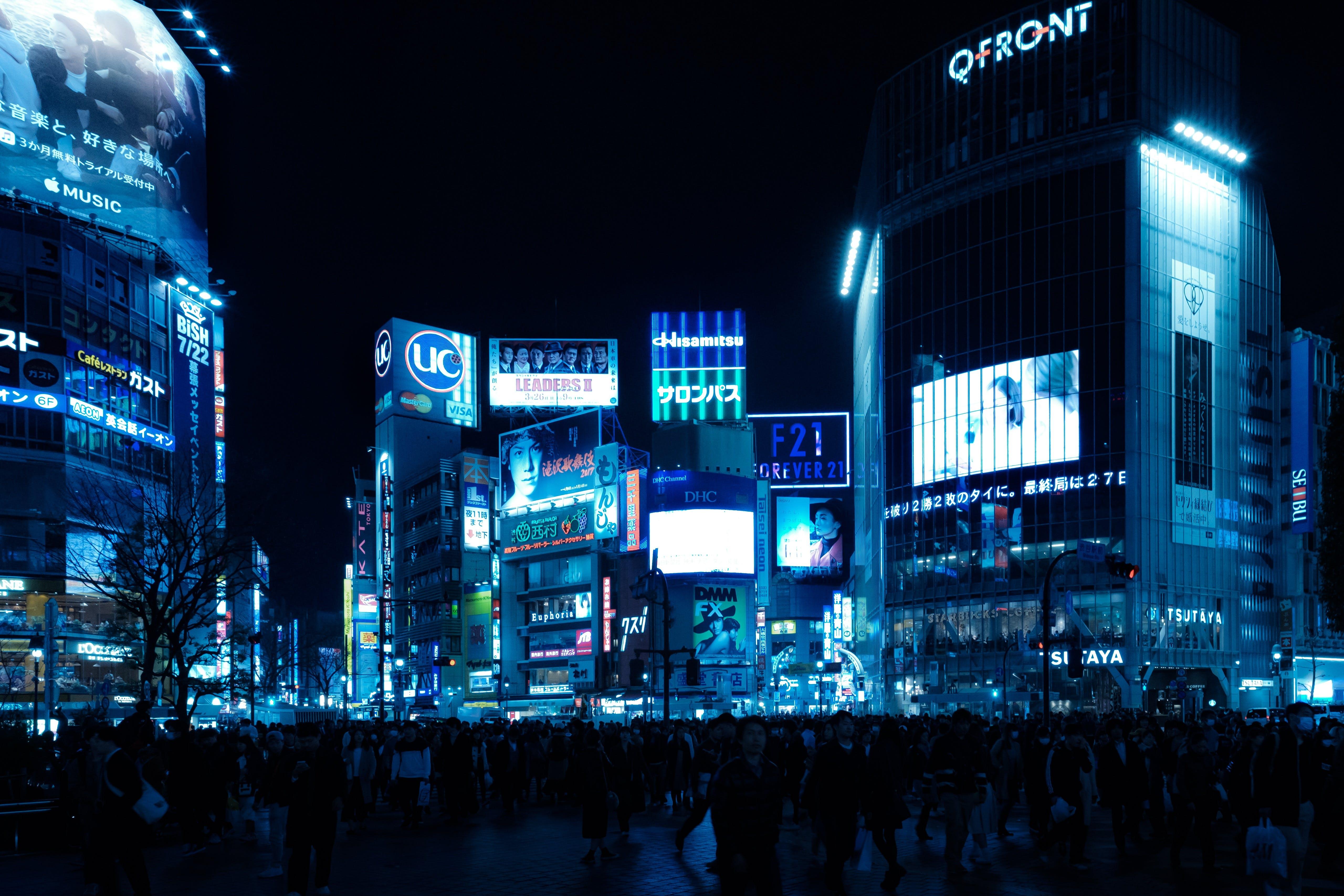 architecture, billboards, blue