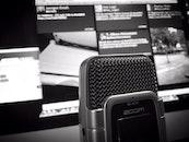 technology, blur, modern