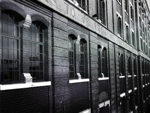 Kostenloses Stock Foto zu architektur, außen, fenster, glas