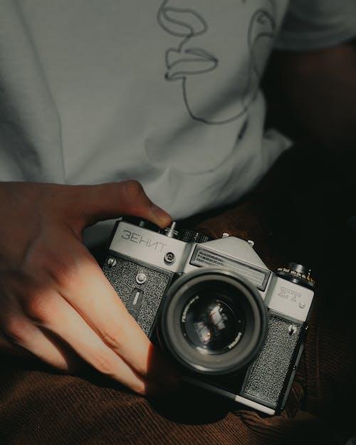 Fotobanka sbezplatnými fotkami na tému anonymný, blesk, čierna, človek