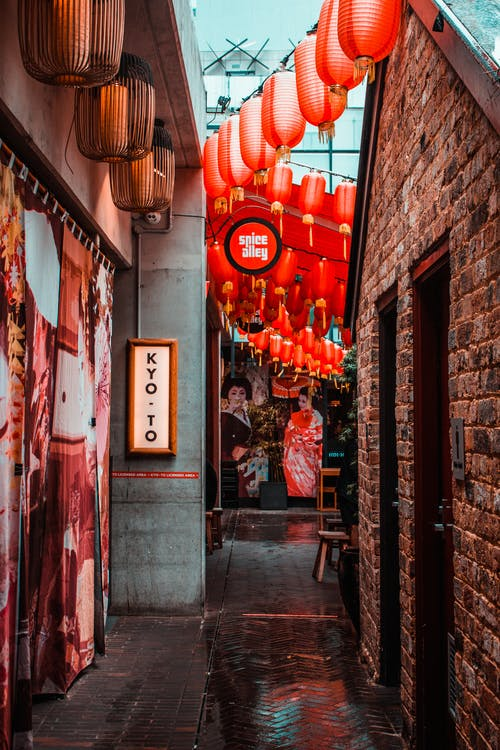 Photo of Alley With Japanese Lanterns