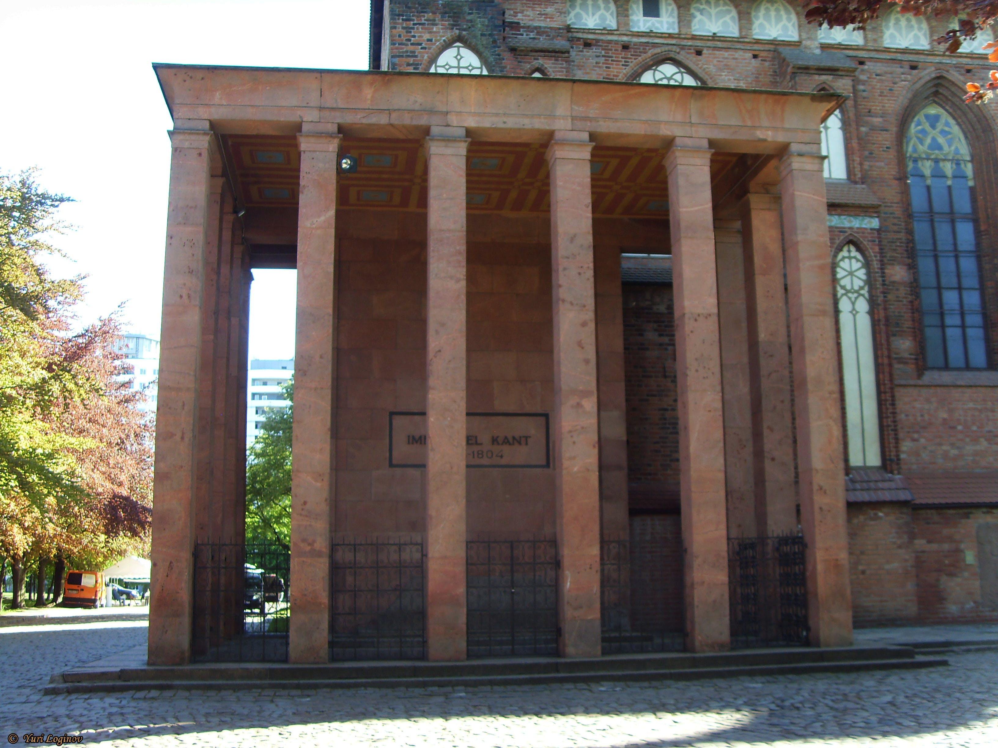 Immanuel Kant, Kaliningrad, Königsberger Dom