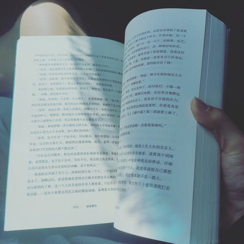 Çince, çinli, kitap, kitap okuma içeren Ücretsiz stok fotoğraf