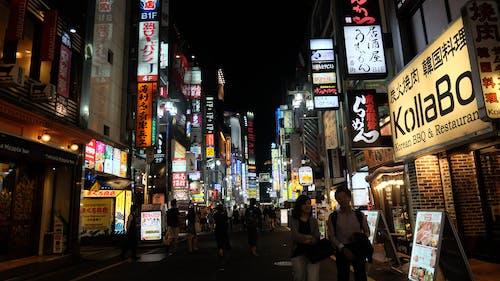Free stock photo of busy night, busy street, city night