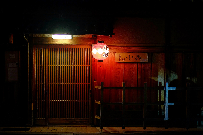 Free stock photo of cabin, dark, japan, kyoto