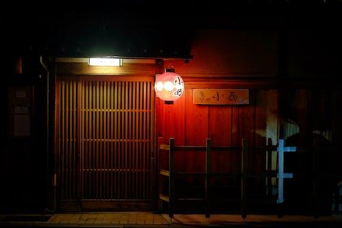 キャビン, ダーク, 京都, 伝統的の無料の写真素材