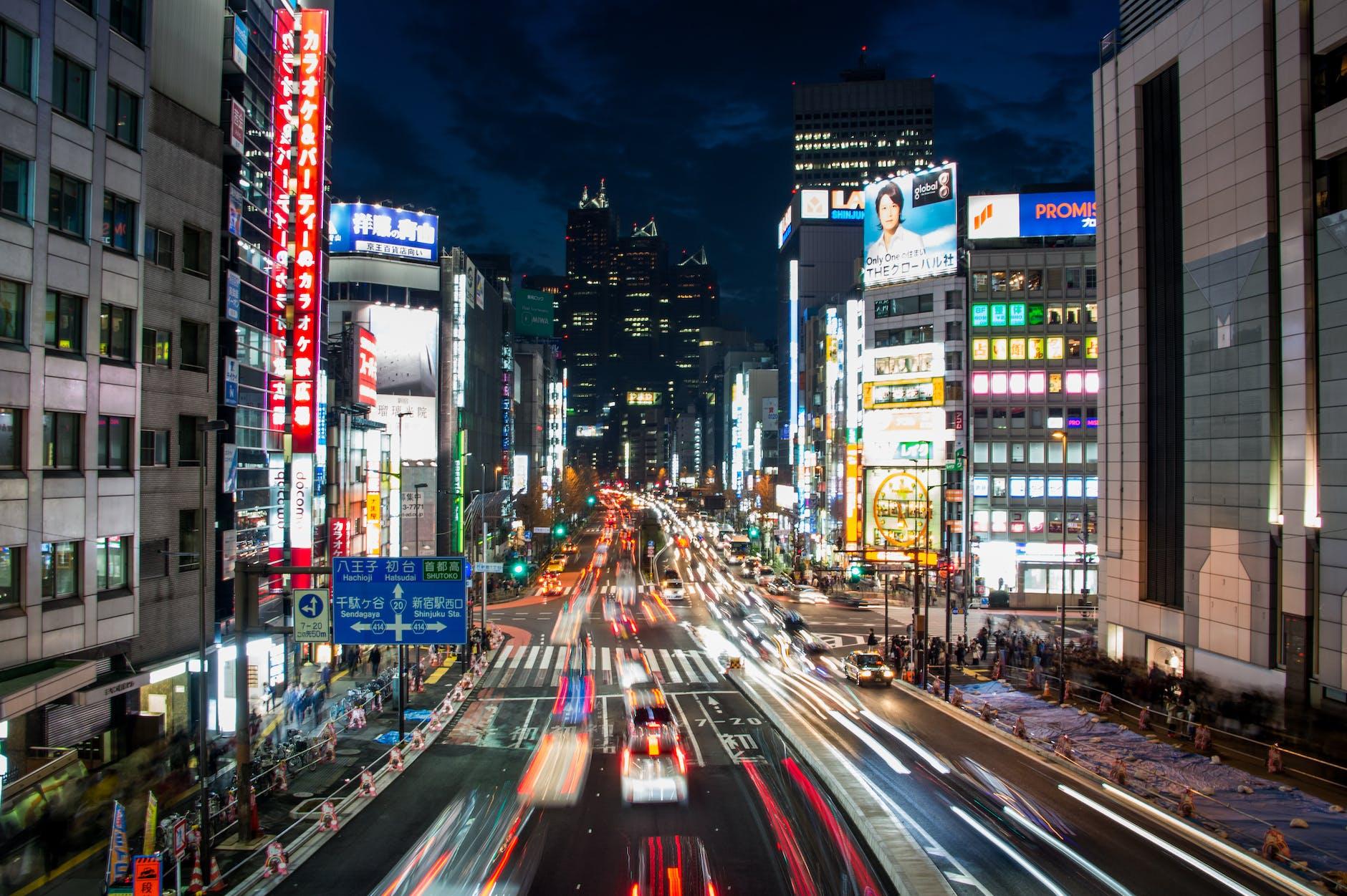 guia de viaje japon