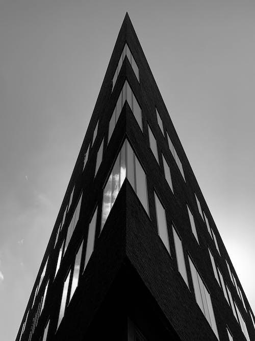 Modern geometric building against sky