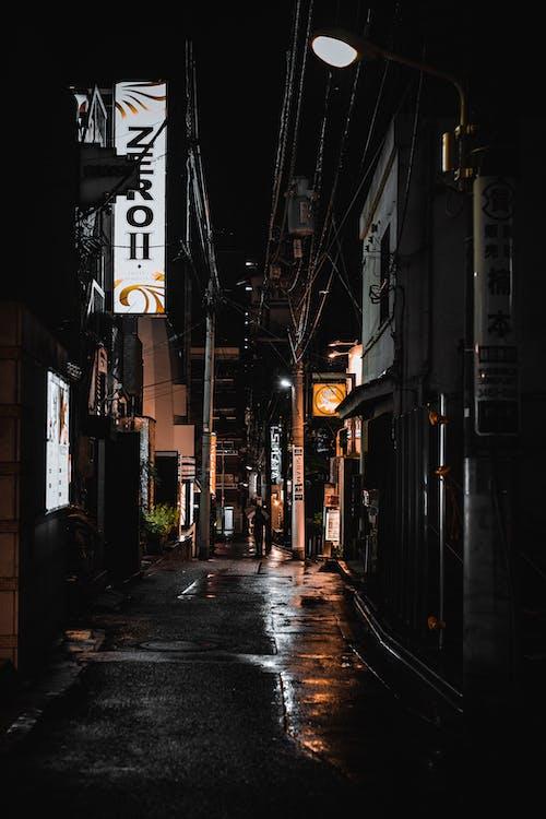 คลังภาพถ่ายฟรี ของ aleksandar pasaric, กลางคืน, การท่องเที่ยว, การสะท้อน