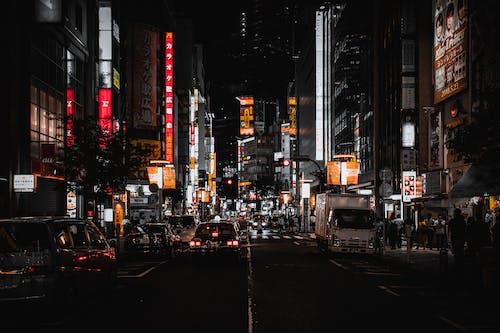 คลังภาพถ่ายฟรี ของ aleksandar pasaric, กลางคืน, การจราจร, การท่องเที่ยว