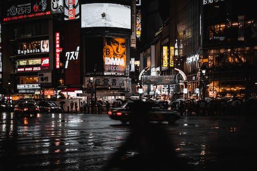 คลังภาพถ่ายฟรี ของ aleksandar pasaric, กลางคืน, นีออน, ประเทศญี่ปุ่น