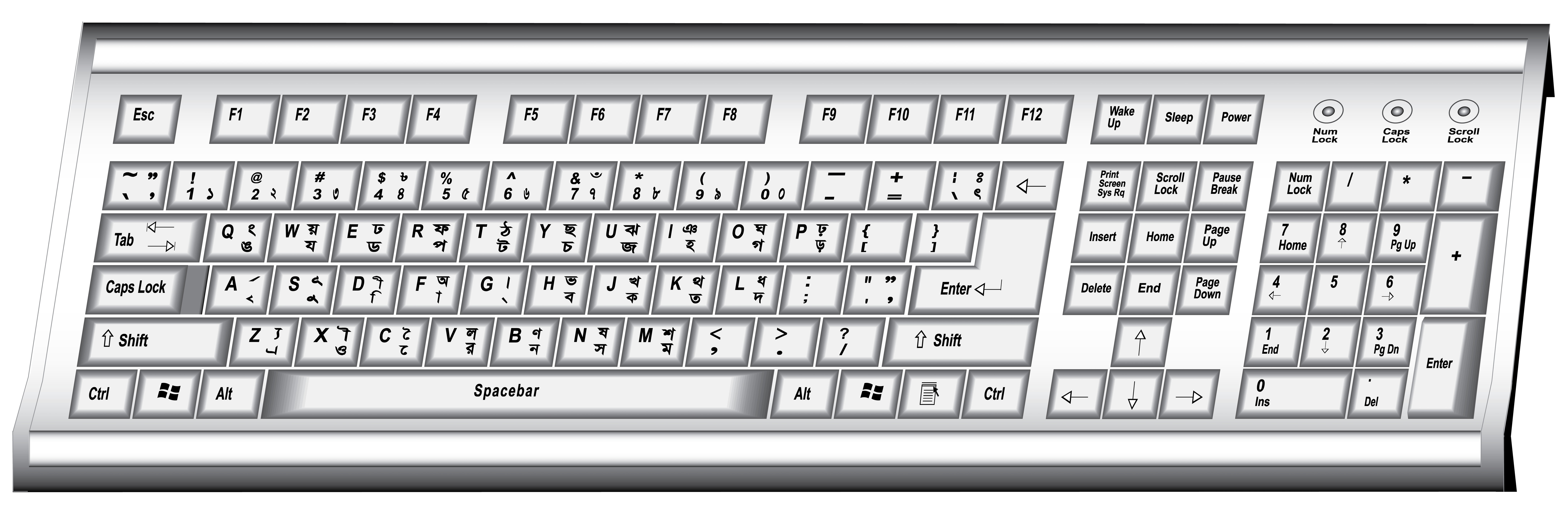 Free Stock Photo Of Computer Keyboard Drawing Illustration