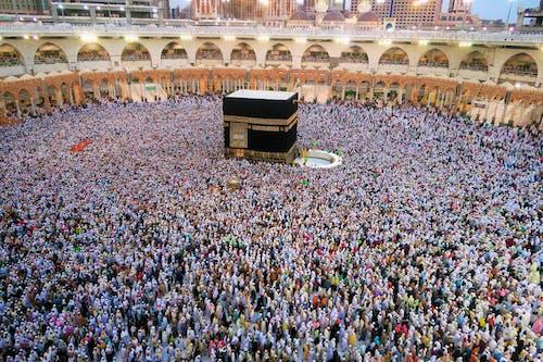 Photo Of People Gathered At  Kaaba, Mecca, Saudi Arabia