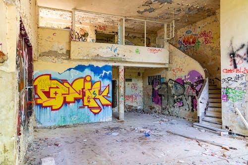 Ingyenes stockfotó opustený, ruina témában