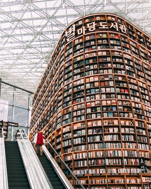 エレベーター, ソウル, ライブラリの壁紙の無料の写真素材