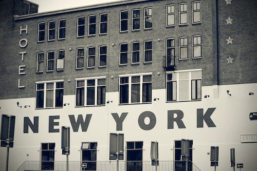 單色, 城市, 城鎮, 外觀 的 免費圖庫相片