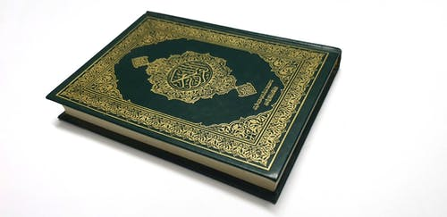 Free stock photo of ancient, book, classic, islam