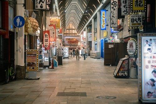 シティ, ショッピング, ショップ, ツーリストの無料の写真素材
