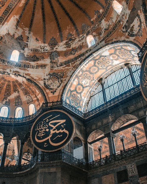 Ornamental dome of ancient Church of Hagia Sophia