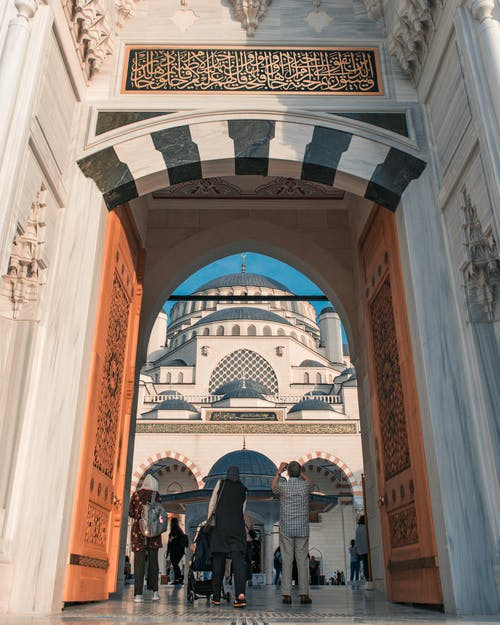 Ornamental archway of old mosque