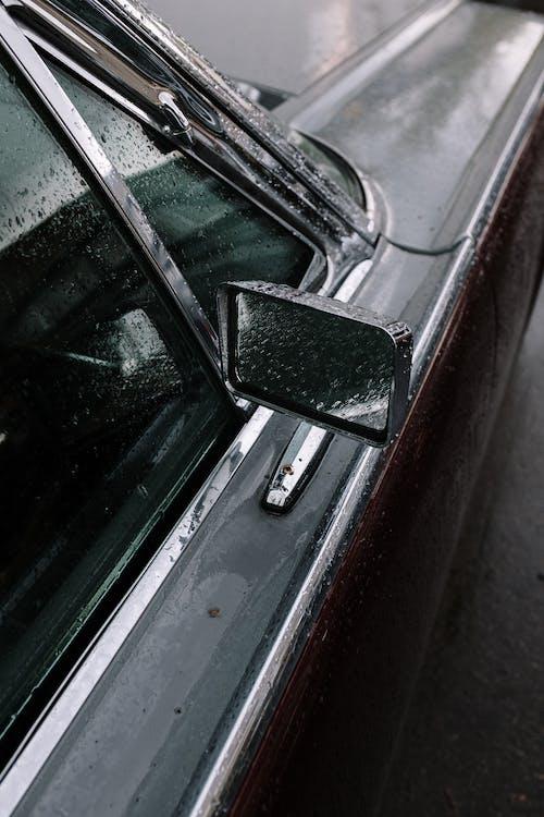 Black Car Side Mirror