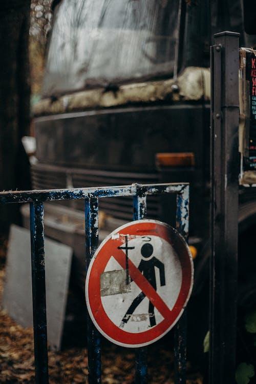 No Smoking Sign on Black Metal Frame