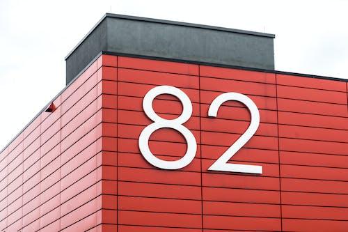 Foto profissional grátis de construção industrial, edifícios, edifícios de escritórios, exterior do edifício