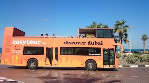 杜拜 的 免費圖庫相片