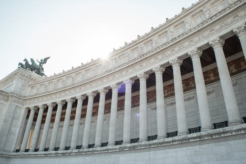 Exterior of Altar of Fatherland in Rome on fine day