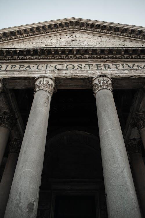 Darmowe zdjęcie z galerii z antyczny, architektura, budynek, chrześcijanin