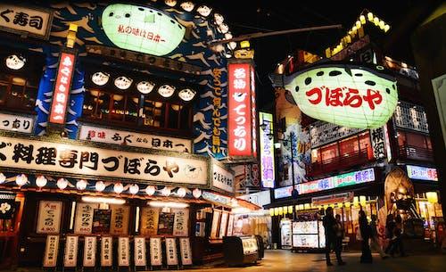 Základová fotografie zdarma na téma barevný, cestování, HD tapeta, Japonsko