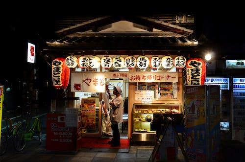 Kostenloses Stock Foto zu dunkel, helle lichter, in der nacht, japanisch