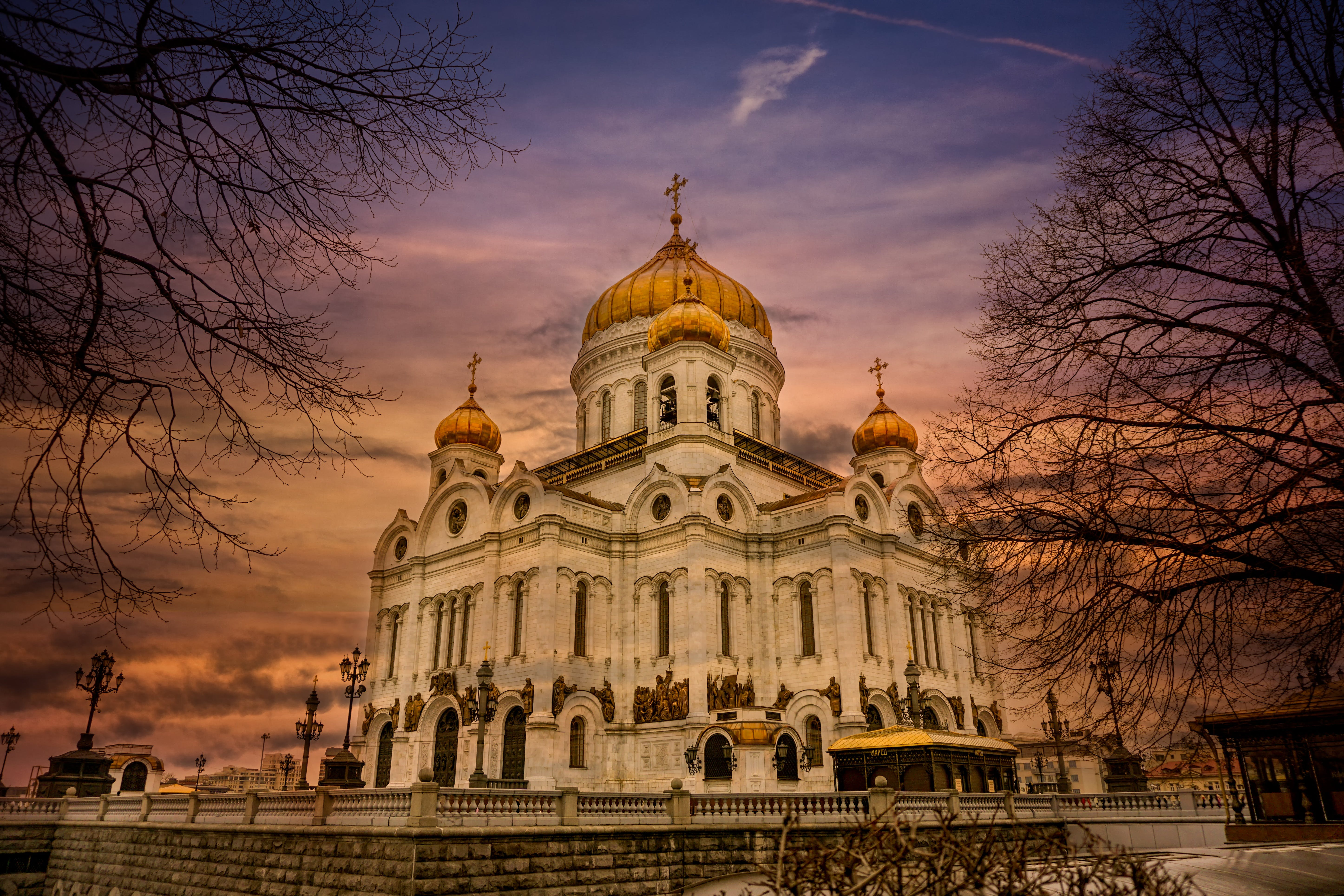 White and Gold Dome Building