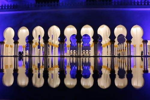 Fotobanka sbezplatnými fotkami na tému arabský, architektúra, budova, odrazy